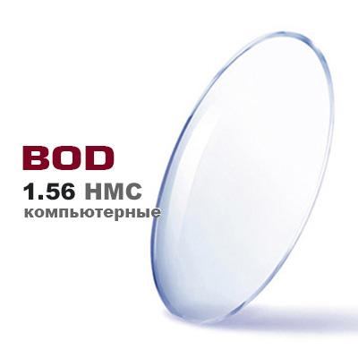Линзы BOD 1.56 Blue Blocker - компьютерные